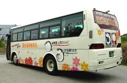 ツアー専用の観光バス