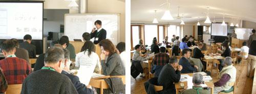 フジイチさんの説明(左)と、はまなこ学遊塾の報告(右)。