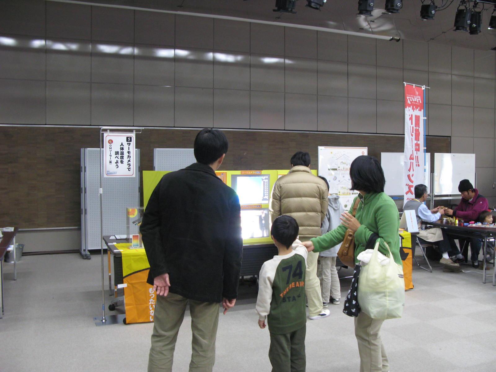 浜松科学館主催のイベントに出展しました。